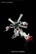 HGUC クロスボーン・ガンダムX1 5