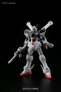 HGUC クロスボーン・ガンダムX1 1