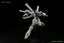 HGUC クロスボーン・ガンダムX1 4
