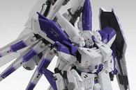 MG Hi-νガンダム Ver.Ka用 HWS拡張セットrt