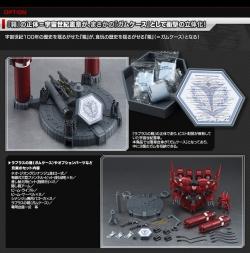 ASSAULT KINGDOM ネオ・ジオングの商品説明画像06