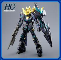 HGUC ユニコーンガンダム2号機バンシィ・ノルン(デストロイモード) グリーンフレーム チタニウムフィニッシュVer.