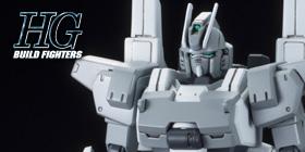 HGBF ガンダムEz-SR001
