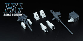 HGBC Ez-ARMS001