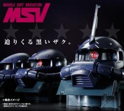 1-35 MS-06R-1A ザクヘッド(黒い三連星カラーVer.)の商品説明画像01