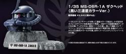 1-35 MS-06R-1A ザクヘッド(黒い三連星カラーVer.)の商品説明画像04