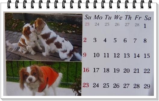 3 月カレンダー