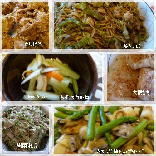 母の日料理