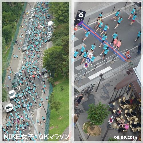 nikeマラソン