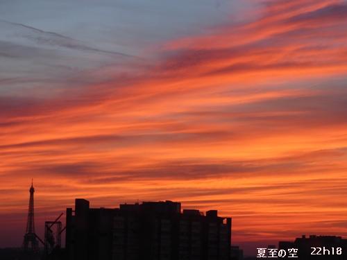 オレンジ色の染まる空