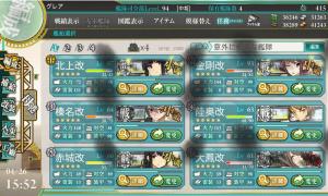 E-3クリア後資材