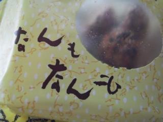 2014_0820hipita0010.jpg