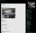 スッキリ武田選手のブログ