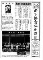 '1403新聞