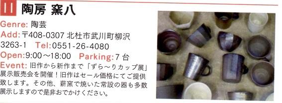 ブログimg008