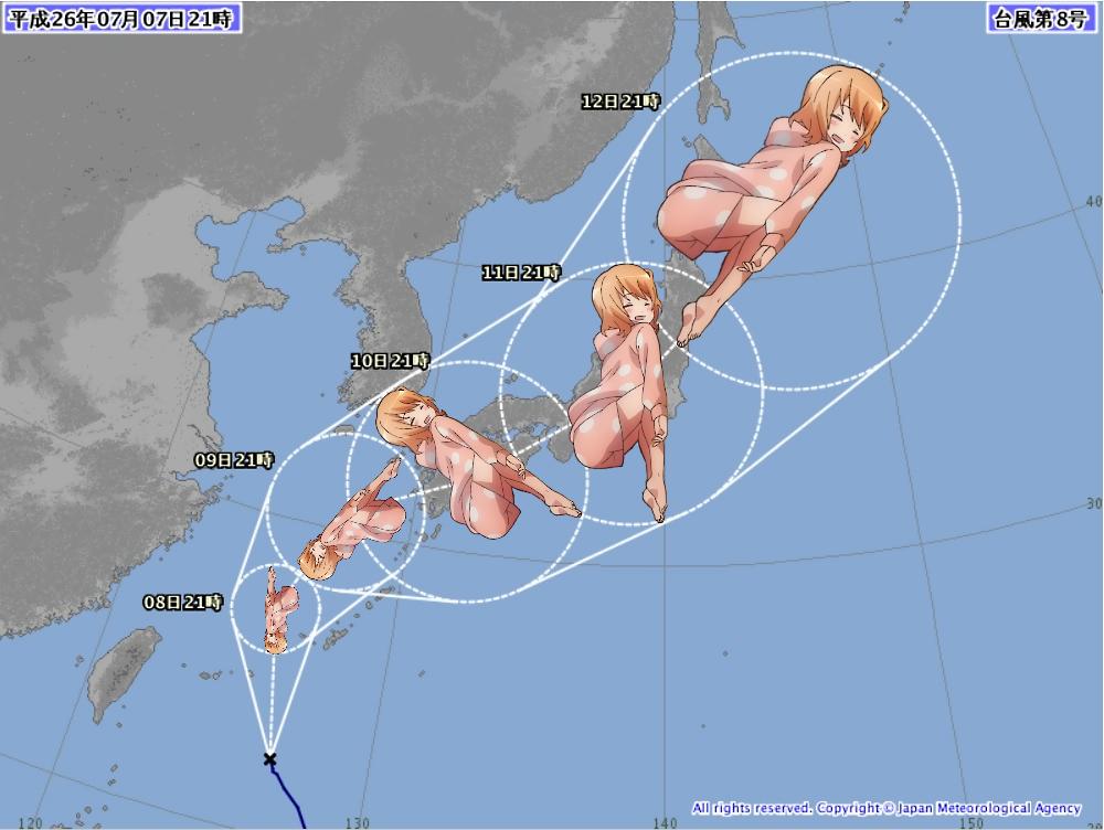 ココア台風