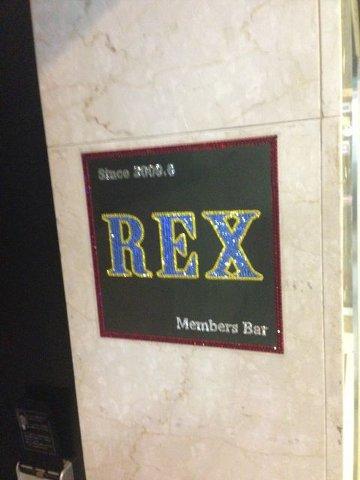 rex2.jpg