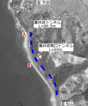 粟井坂トンネル01