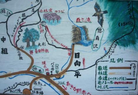 檜原村福祉モノレール03