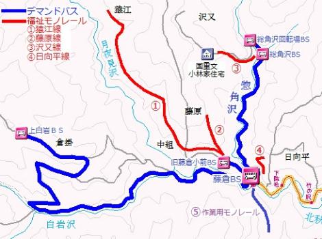 檜原村福祉モノレール04