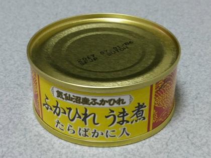 「ふかひれ うま煮」缶01