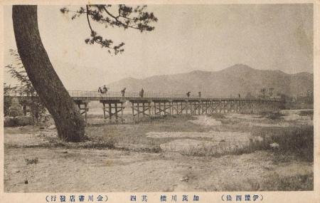 加茂川橋01