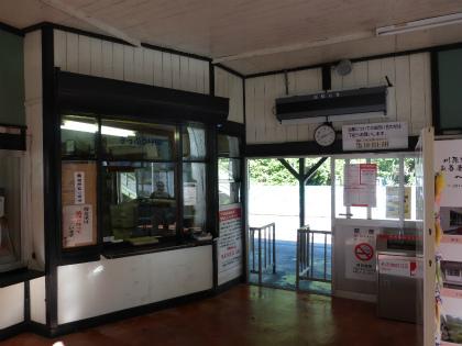 川原湯温泉駅04
