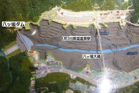 川原湯温泉駅31