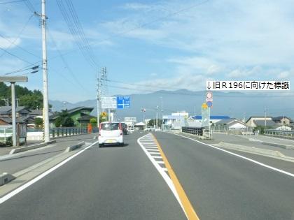 小松橋01