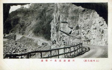 久森隧道03