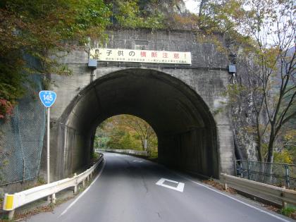 久森隧道05