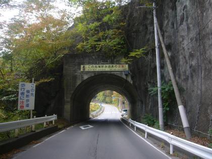 久森隧道07