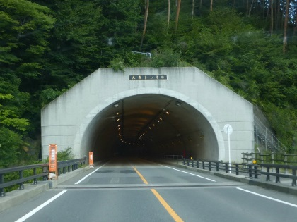 久森隧道09