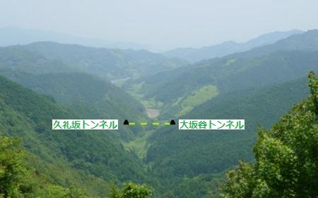 久礼坂25