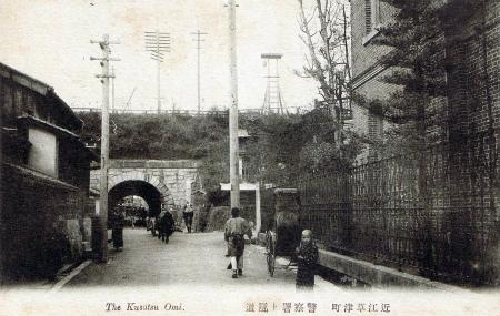 草津川隧道01