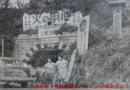 草津川隧道03