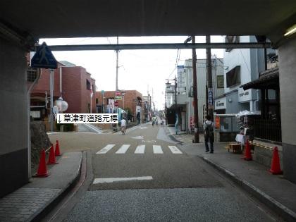 草津川隧道06