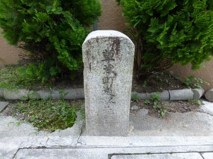 草津川隧道07