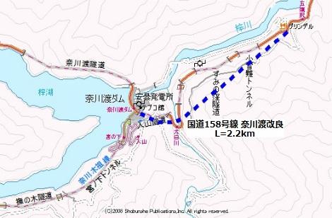 奈川渡橋06