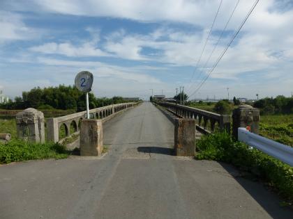 中山川橋07