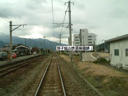 新居浜駅10