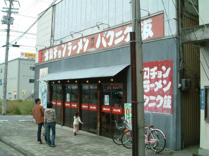 新居浜駅11