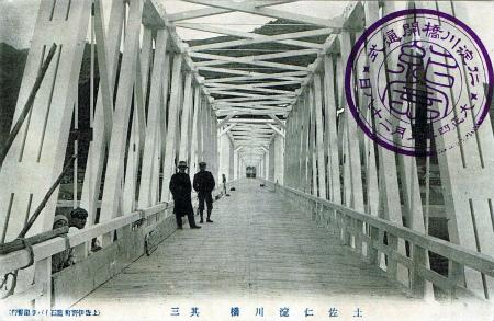 仁淀川大橋19
