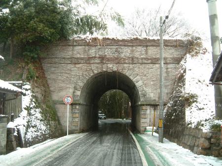 天井川隧道11