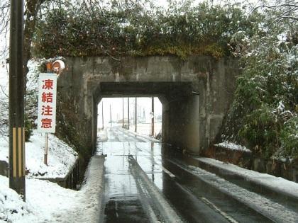 天井川隧道14