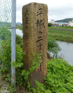 僧都橋03