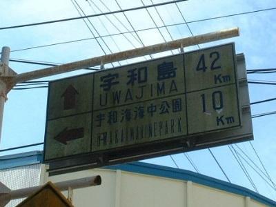 僧都橋08