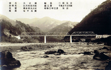 大正橋07