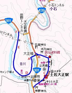 大正橋15