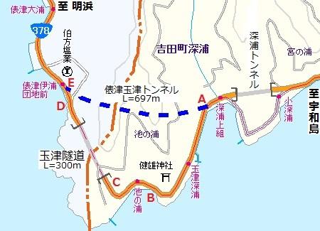 玉津隧道01